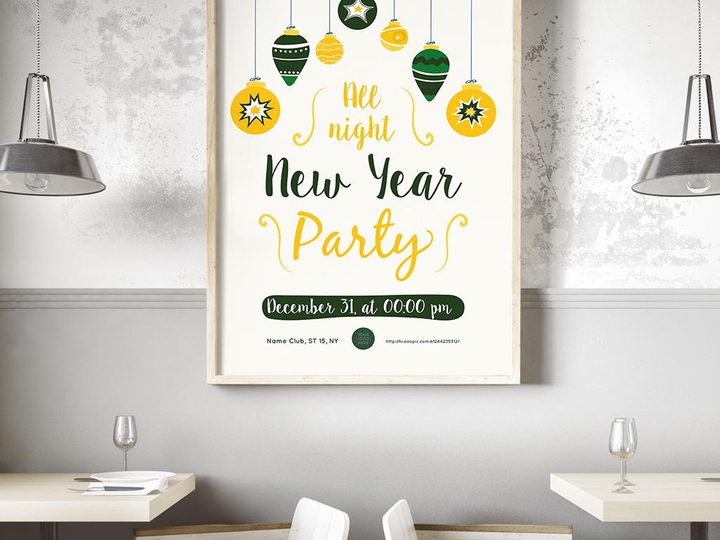 平面|广告设计 海报设计 国外创意海报 > 手绘卡通扁平矢量元旦新年
