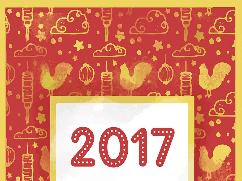 2017手绘鸡年矢量卡通元旦新年海报模板-02