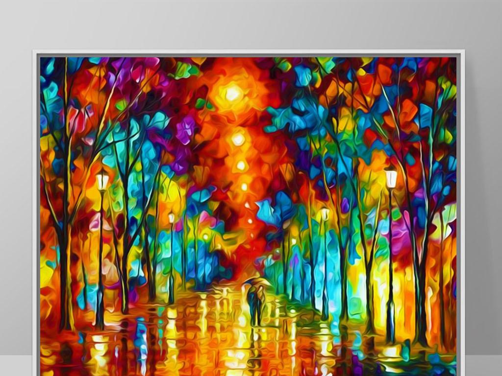 雨夜林荫路欧式现代手绘奢华色彩家居装饰画