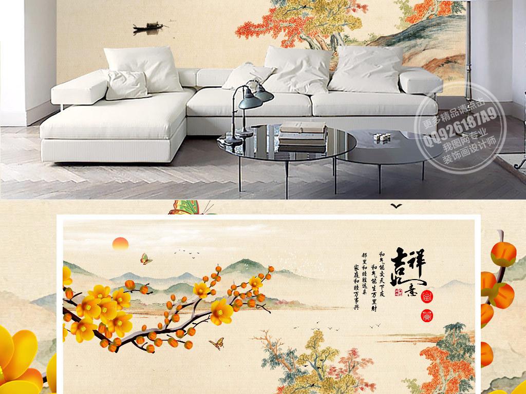 新中式手绘中国风山水画电视背景墙