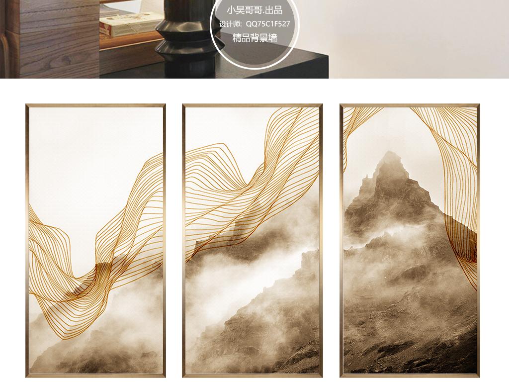 手绘墙抽象中式抽象线条意境山脉中式抽象中式意境中国风字体文化中国