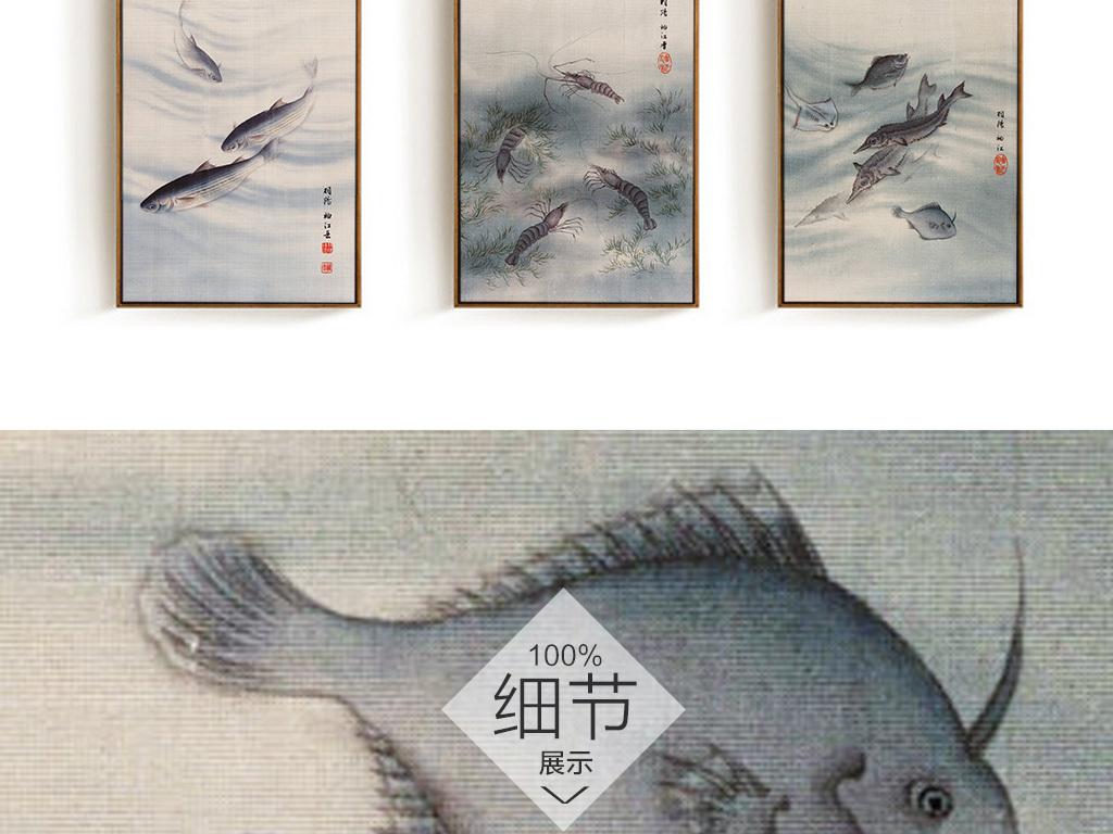 手绘海底鱼无框装饰画(图片编号:16007580)_动物图案