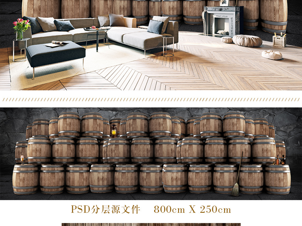 酒窖橡木桶主题空间全屋背景墙