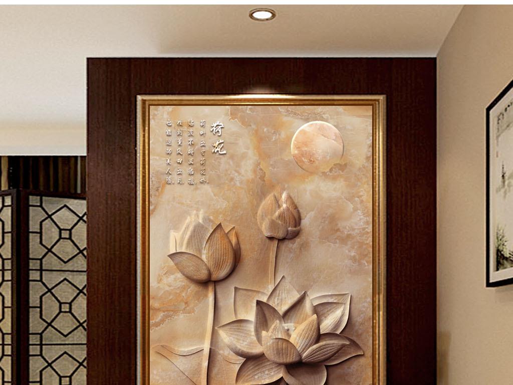 大理石雕刻荷花意境玄关壁画
