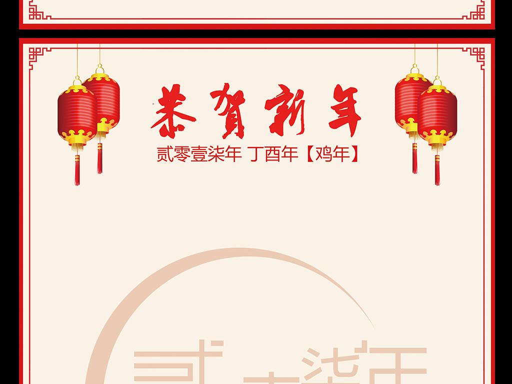 国外版式剪纸图片素材