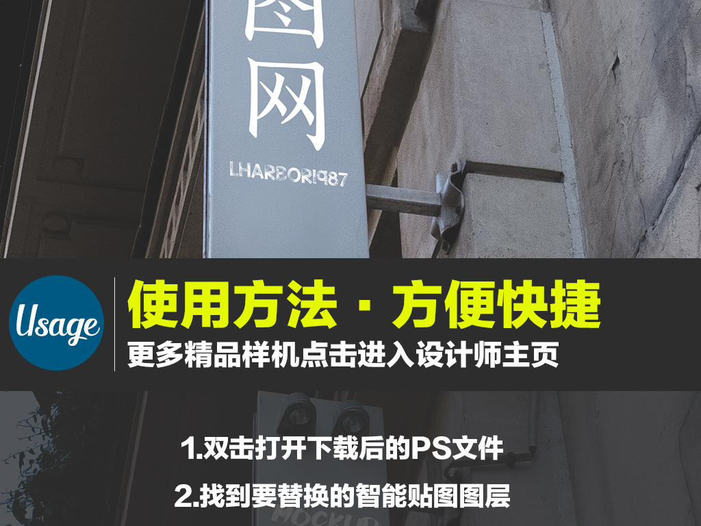 2017年商家服装店招牌logo展示样机图片