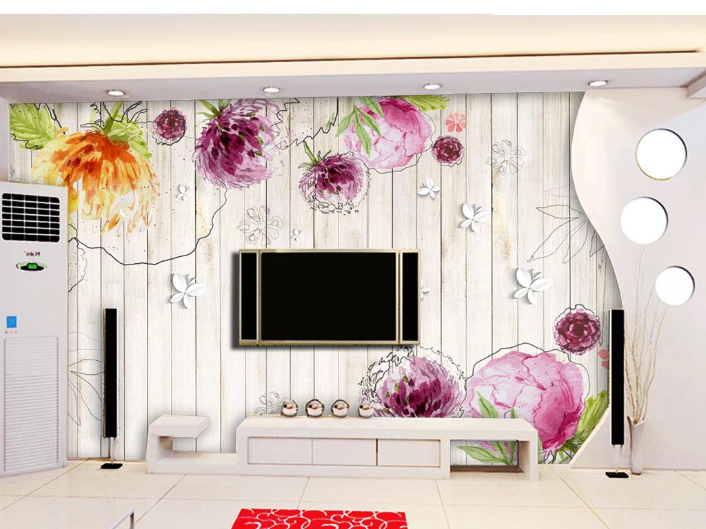 水彩花花卉木纹3d电视背景墙