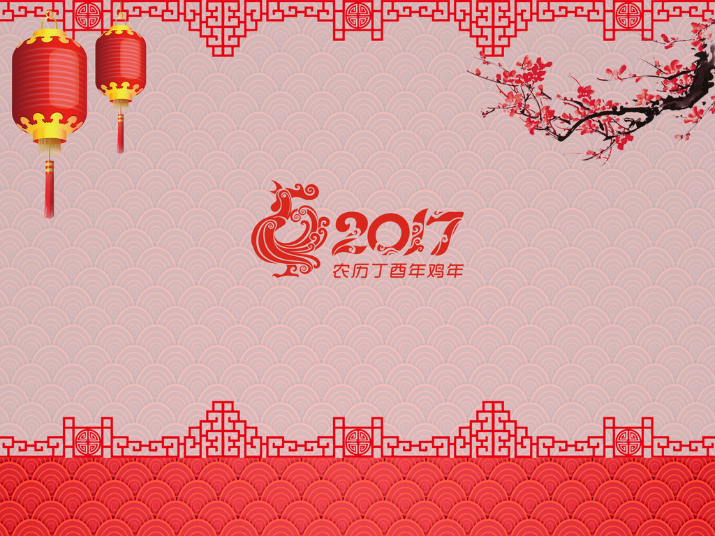 2017创意剪纸鸡年新年贺卡明信片模板