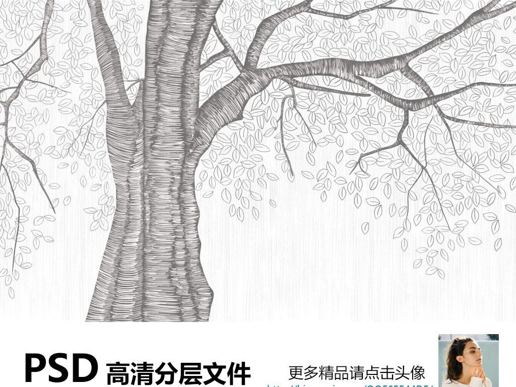 手绘黑白素描风格简约北欧抽象树背景墙