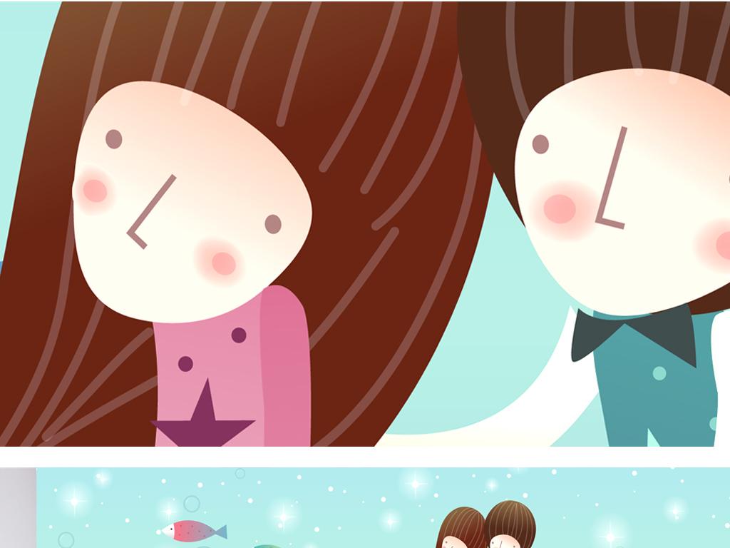 小女孩男孩海底手绘背景儿童背景手绘卡通卡通儿童电视背景墙图片玻璃