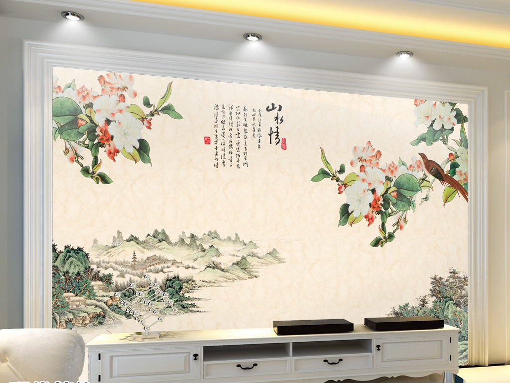 山水情花鸟背景墙