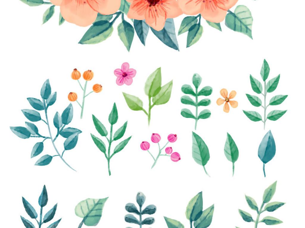 花朵小花手绘可爱水彩自然小清新