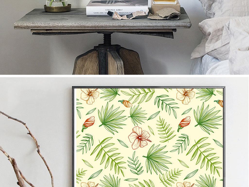 北欧风格手绘棕榈叶无框画