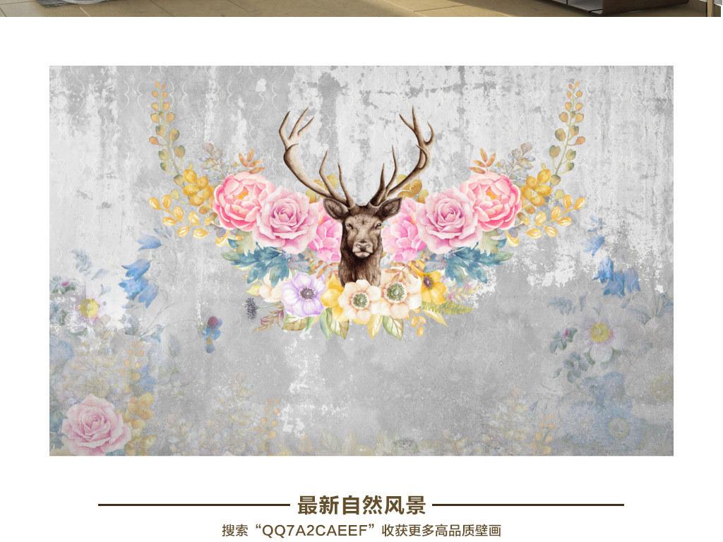 欧式手绘怀旧花朵麋鹿背景墙壁画