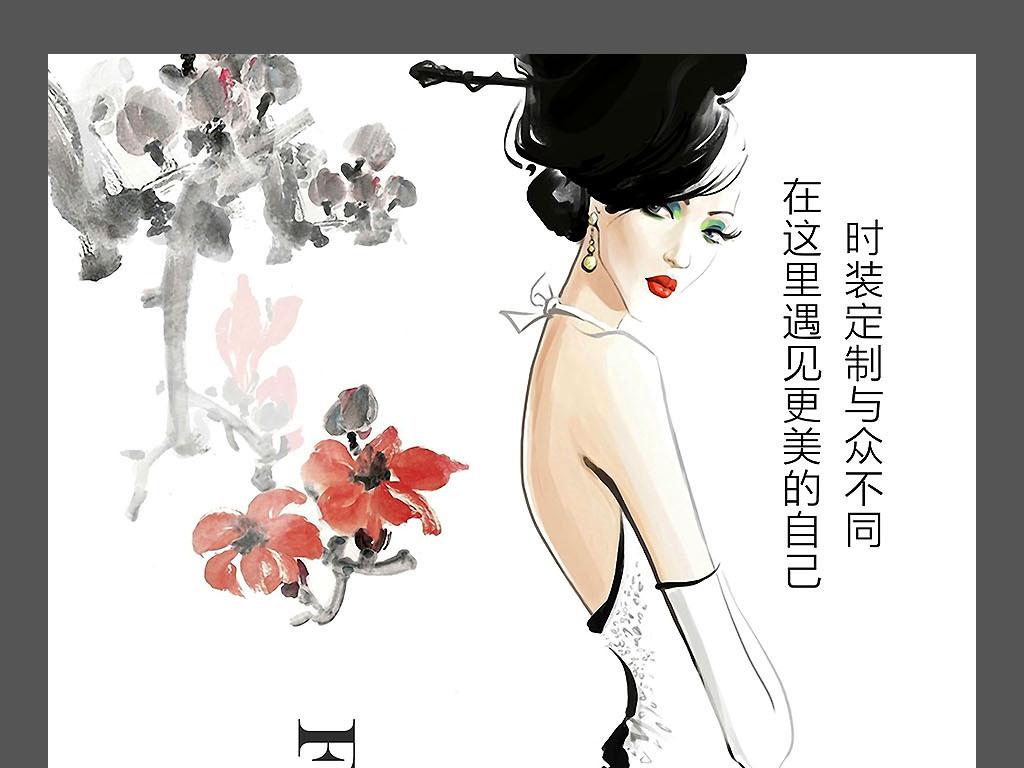 服装设计时装画手绘美女服装定制晚礼服美女