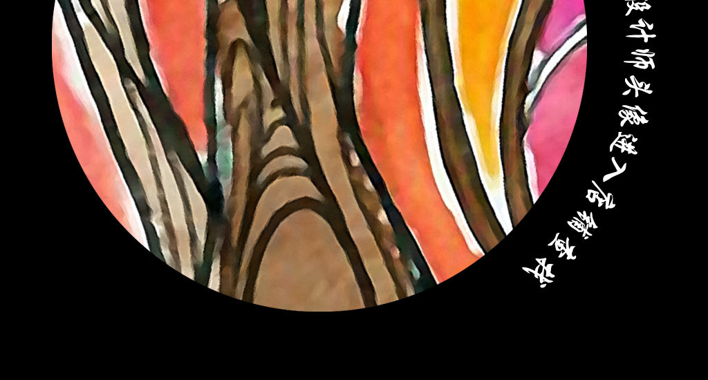 抽象手绘大树欧式现代简约客厅玄关装饰画