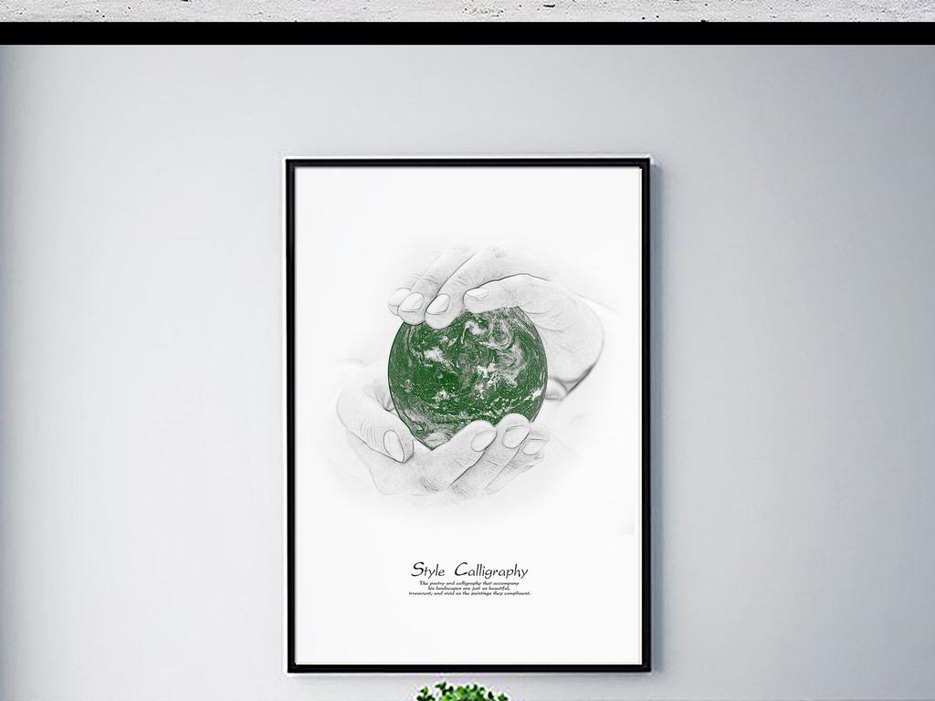 抽象手绘绿色地球北欧简约唯美无
