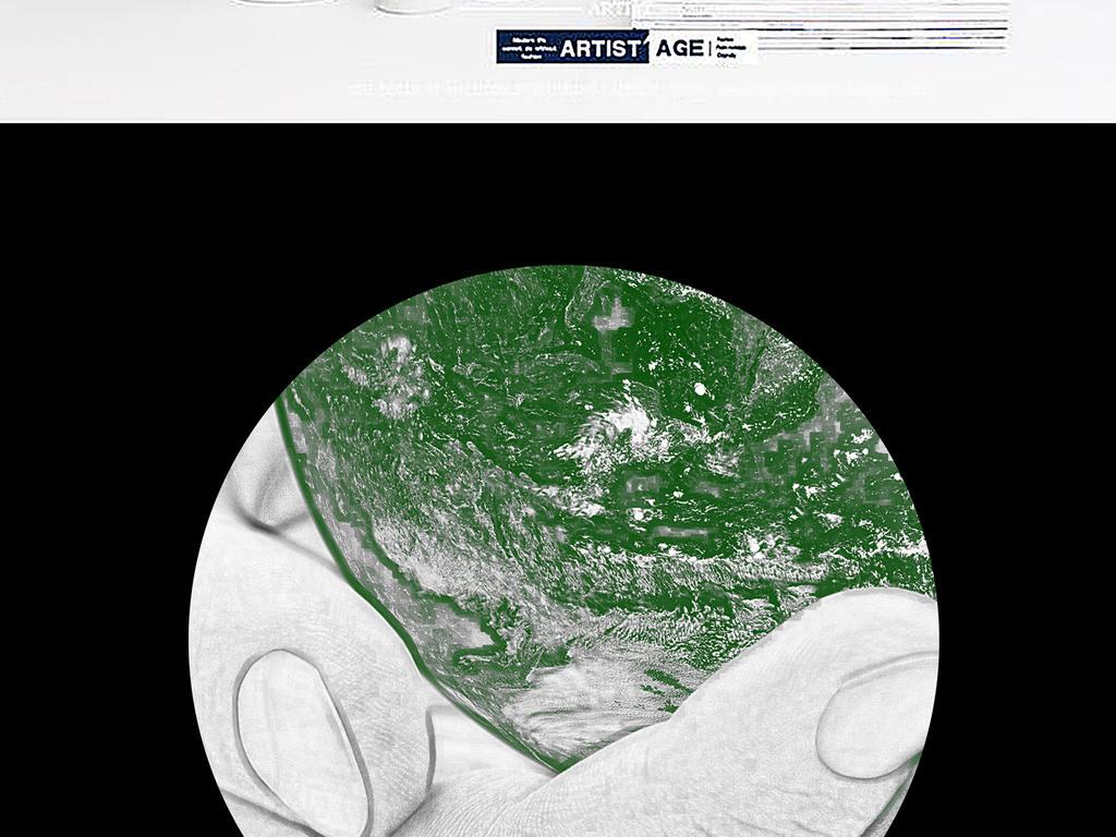 抽象手绘绿色地球北欧简约唯美无框画