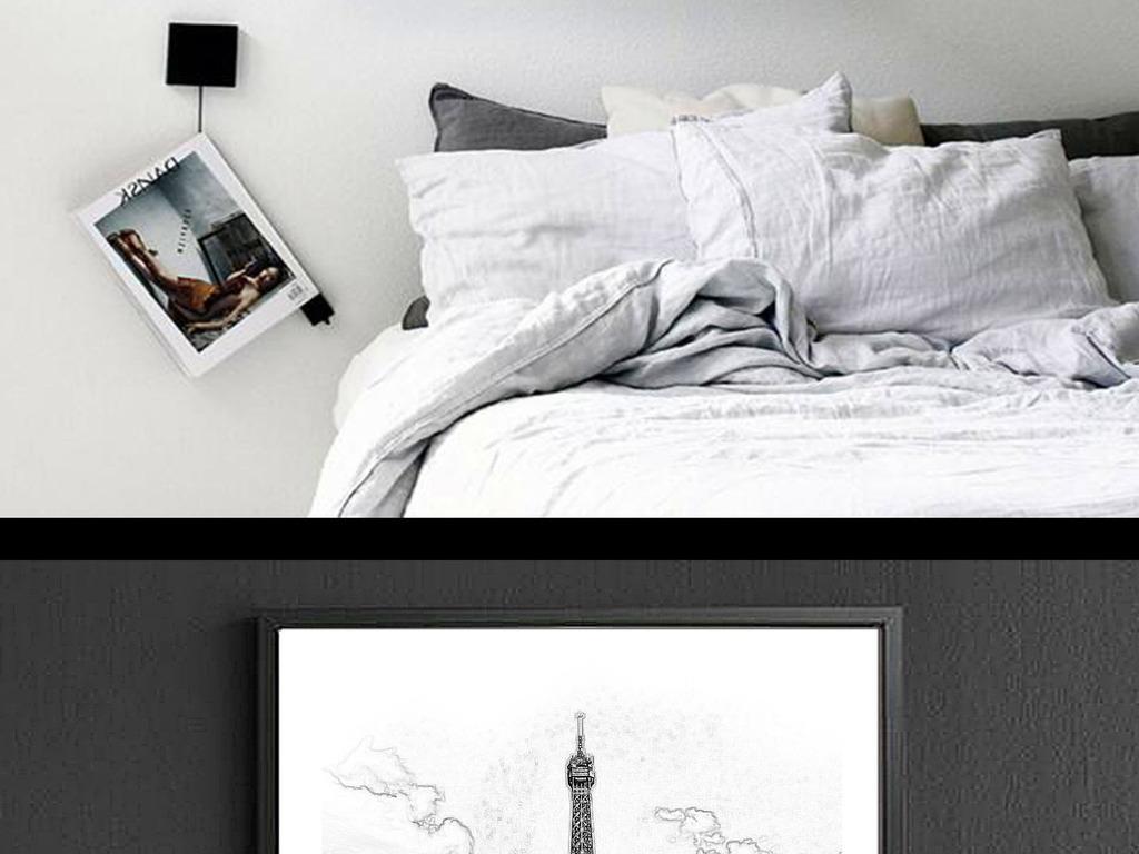 北欧手绘埃菲尔铁塔简约唯美无框画