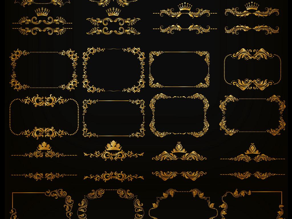 欧式金色花纹花边框皇冠eps矢量设计素材下载,作品模板源文件可以编辑图片