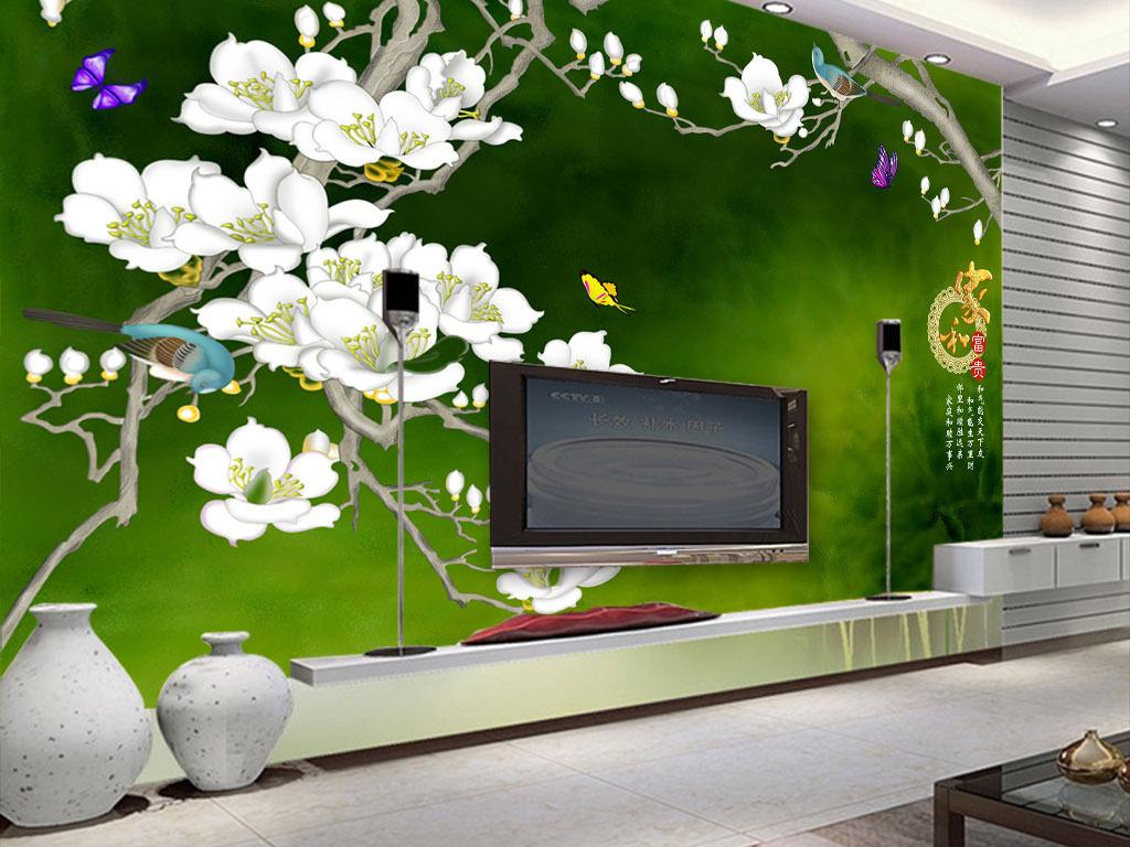 家和富贵手绘花开富贵电视背景墙中式壁画