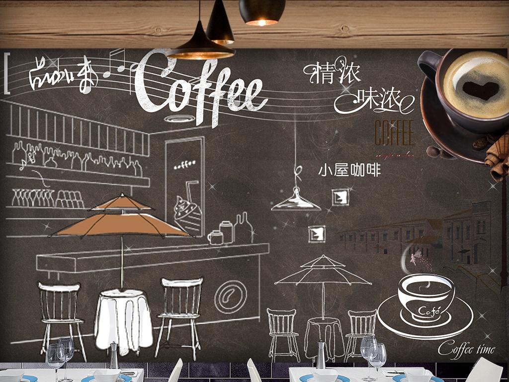 手绘插画咖啡馆美食餐厅背景墙