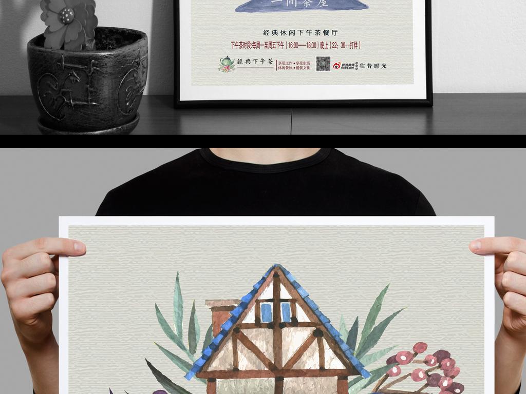 下午茶甜品店蛋糕店咖啡店手绘卡通海报