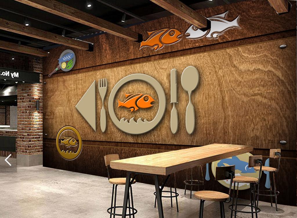 3d木板背景烤鱼店工装背景墙