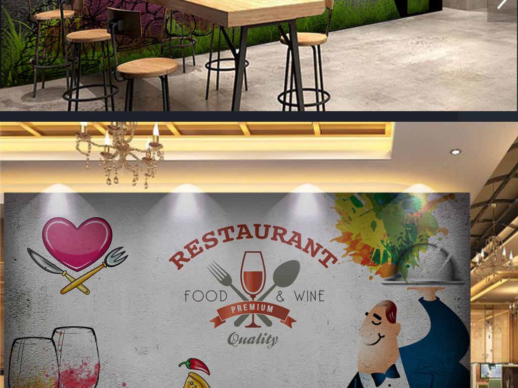 披萨店西餐店快餐店工装背景墙