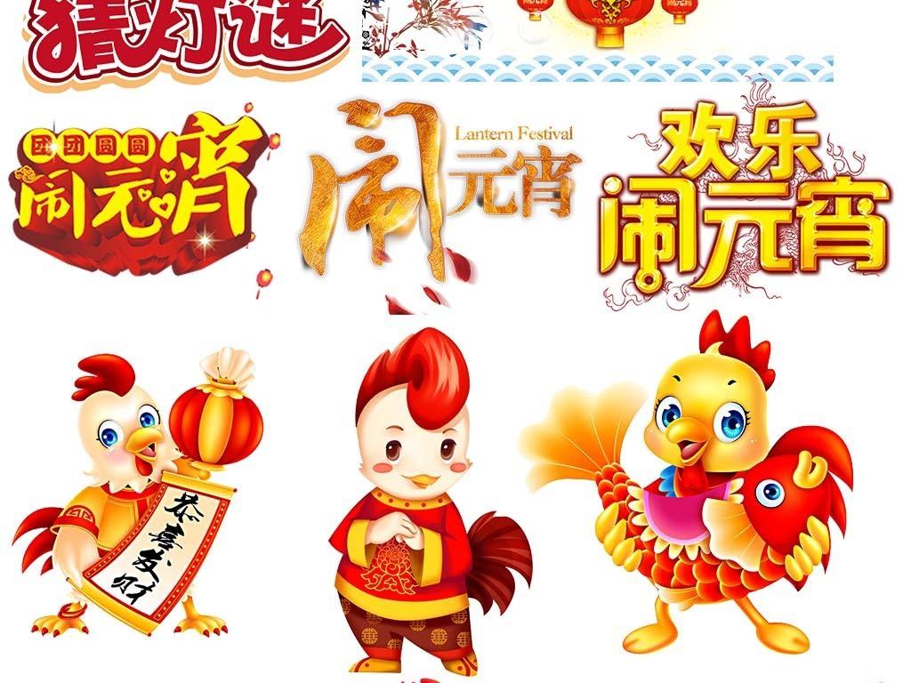 鸡pop手绘海报