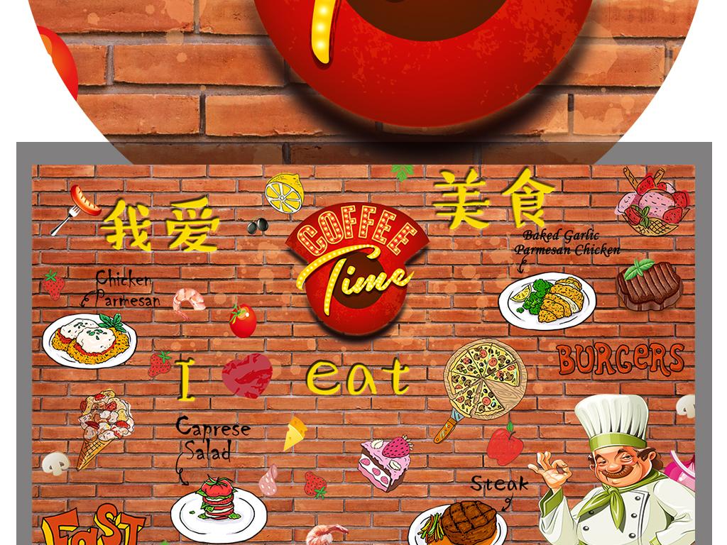 面馆饭店烤肠手绘卡通趣味风餐饮背景墙蛋糕复古背景