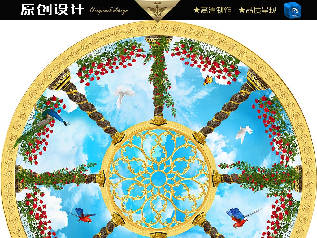 3d欧式宫廷天空玫瑰园圆形天顶
