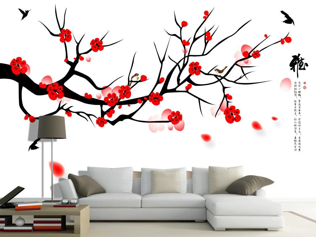 手绘梅花工笔花鸟电视背景墙中式装饰画