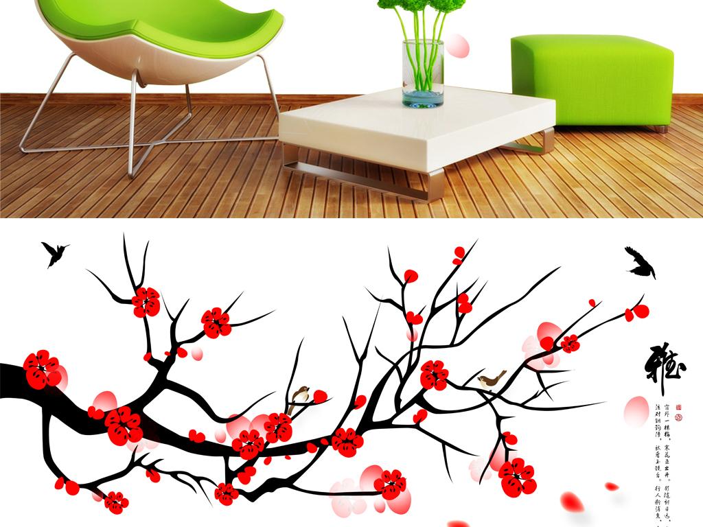 手绘梅花工笔花鸟电视背景墙中式装饰画图片设计素材