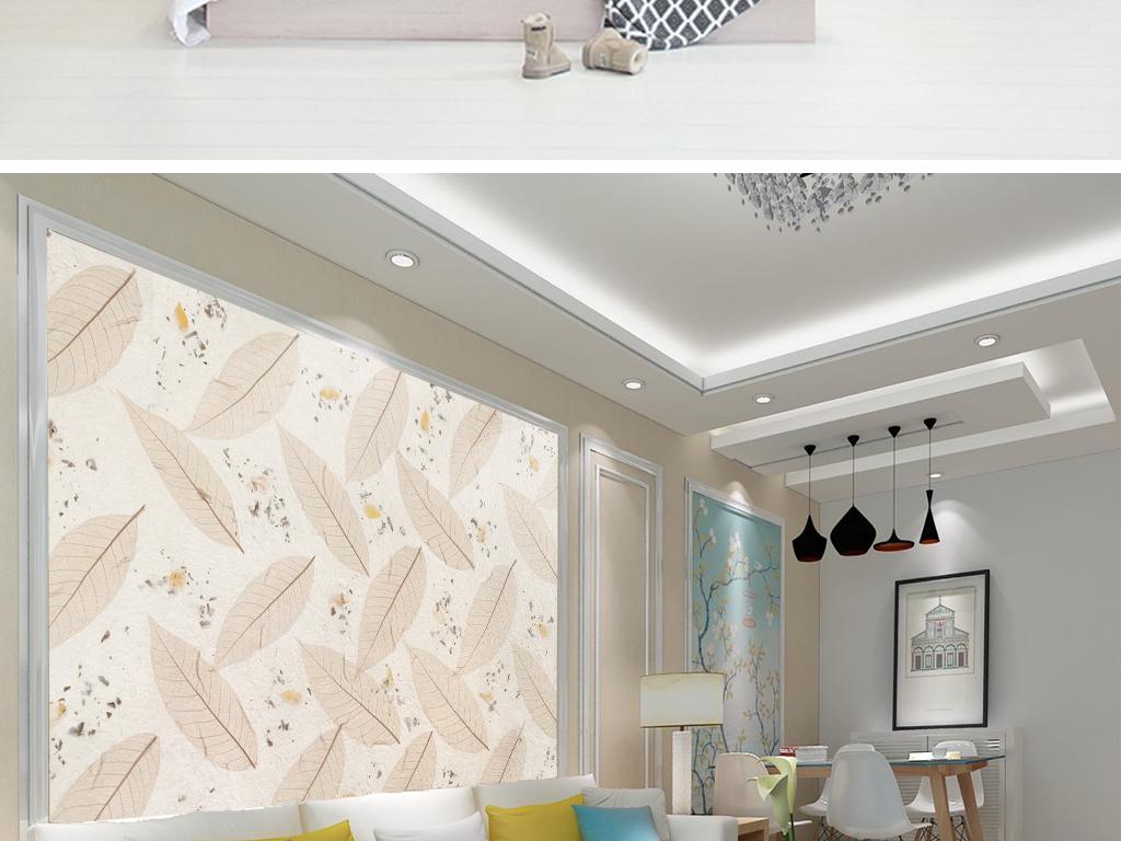 现代简约树叶肌理背景北欧风格背景墙