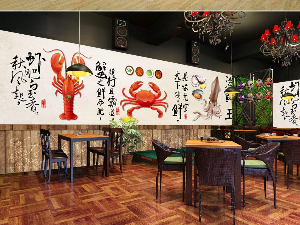 木板西餐厅餐饮背景墙欧式背景墙咖啡厅背景墙餐厅手