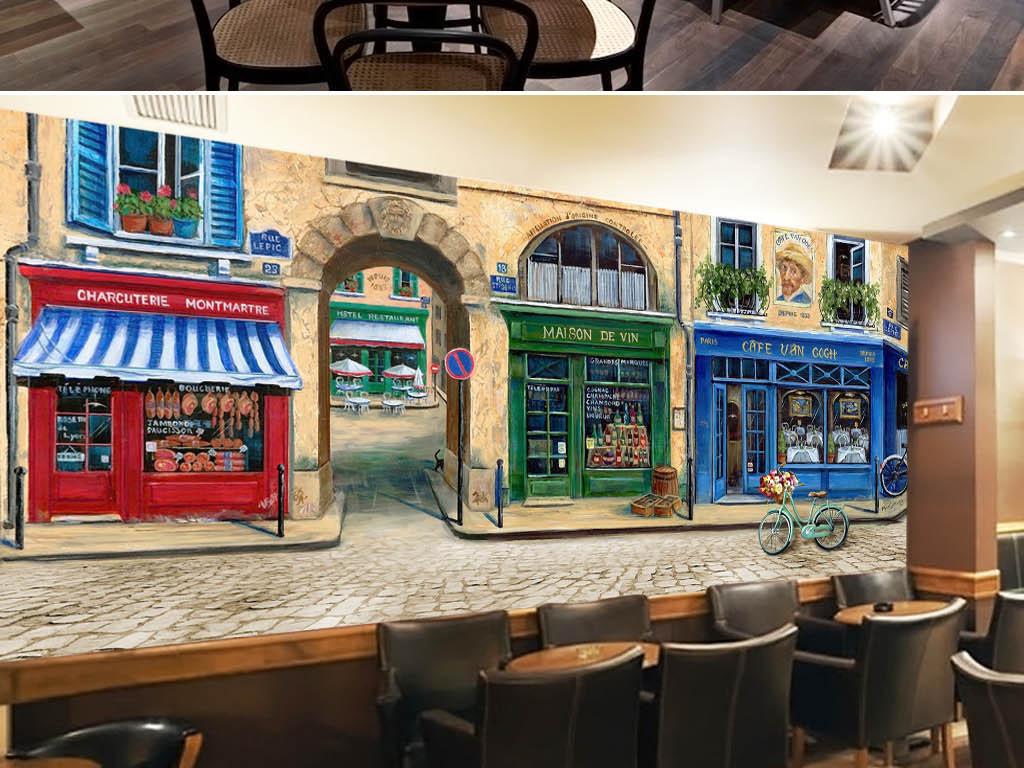 大型手绘欧洲街道商店自行车餐厅工装背景墙