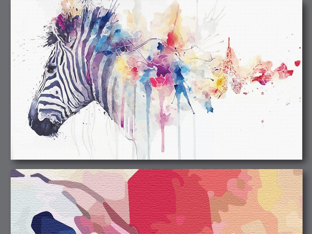 手绘水彩斑马背景墙