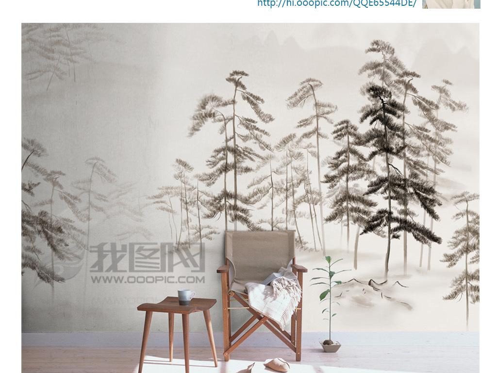 手绘新中式水墨松树林背景墙装饰画