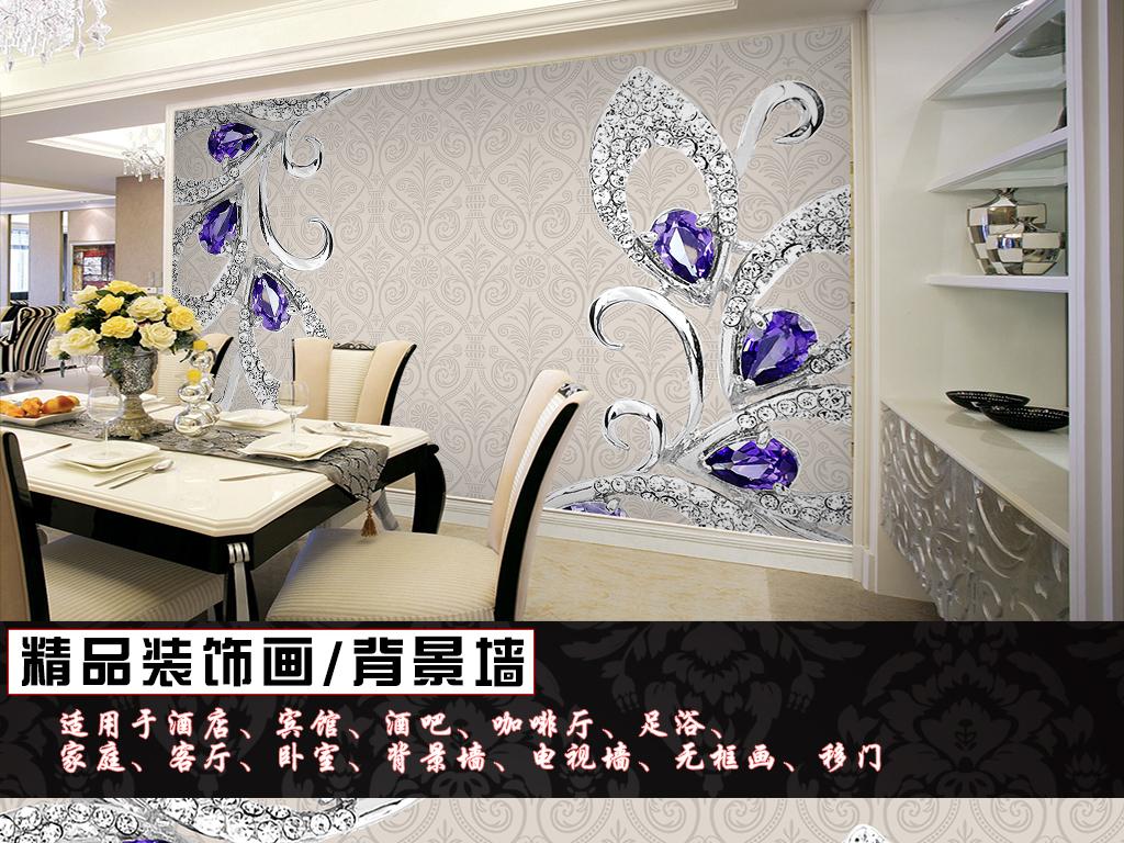 大厅壁画墙纸壁画客厅珠宝欧式背景电视背景纹理珠宝
