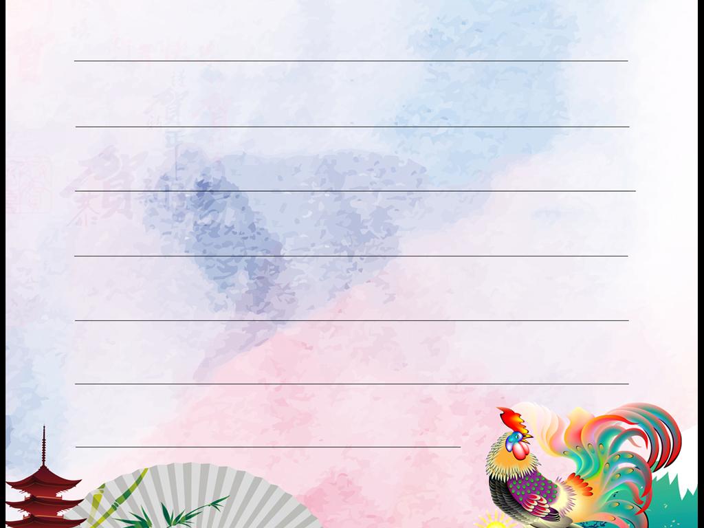 新年信纸信纸模板新年模板背景模板鸡年贺卡卡通鸡年