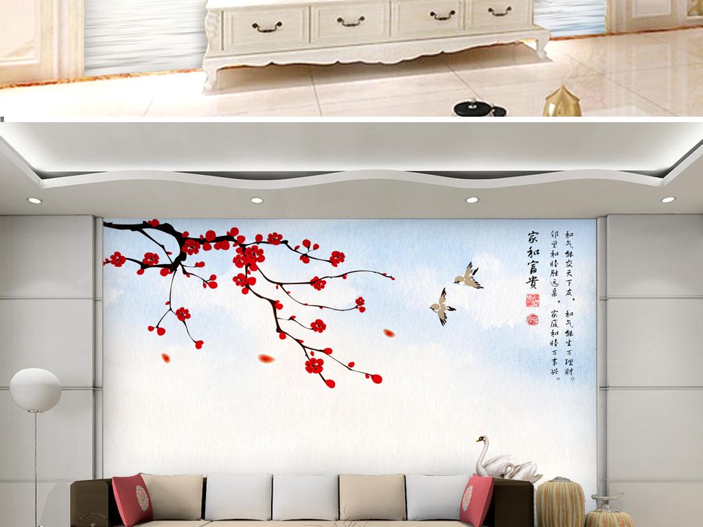 中式家和富贵手绘背景墙梅花电视背景墙(图片编号:)