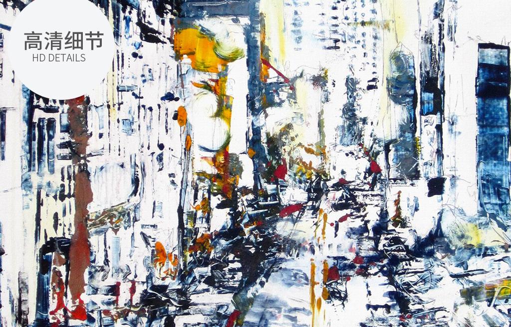 现代手绘水彩抽象城市风景装饰画