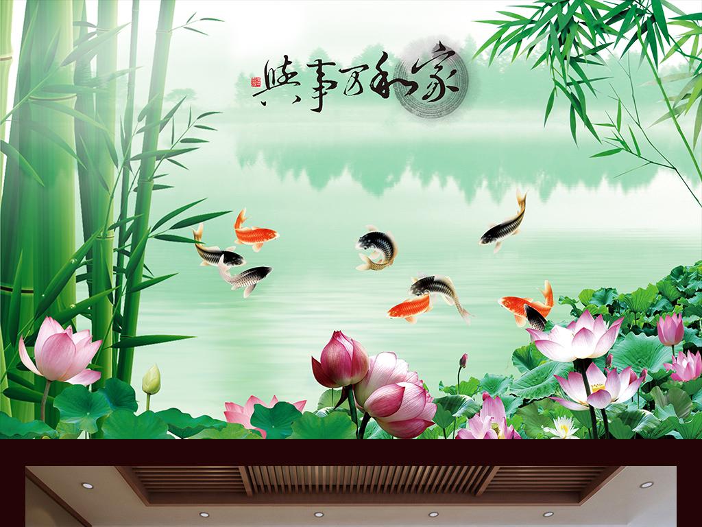 竹林山水玻璃电视背景墙图片电视背景墙电视墙壁纸