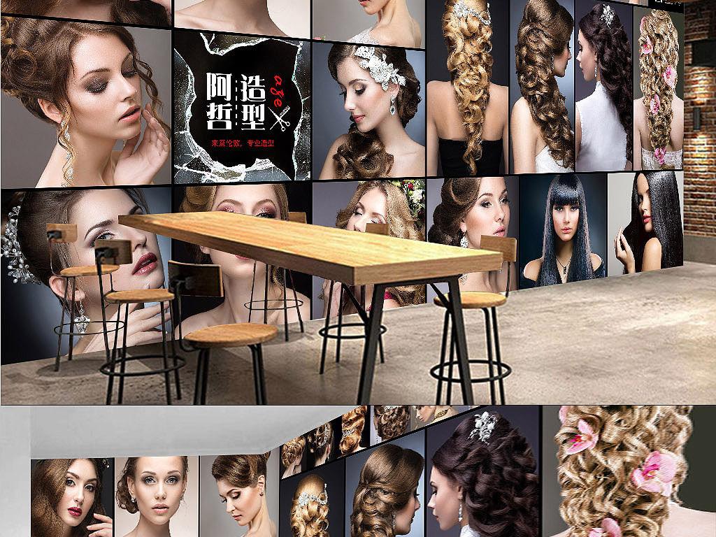 作品模板源文件可以编辑替换,设计作品简介: 3d立体现代美发时尚造型
