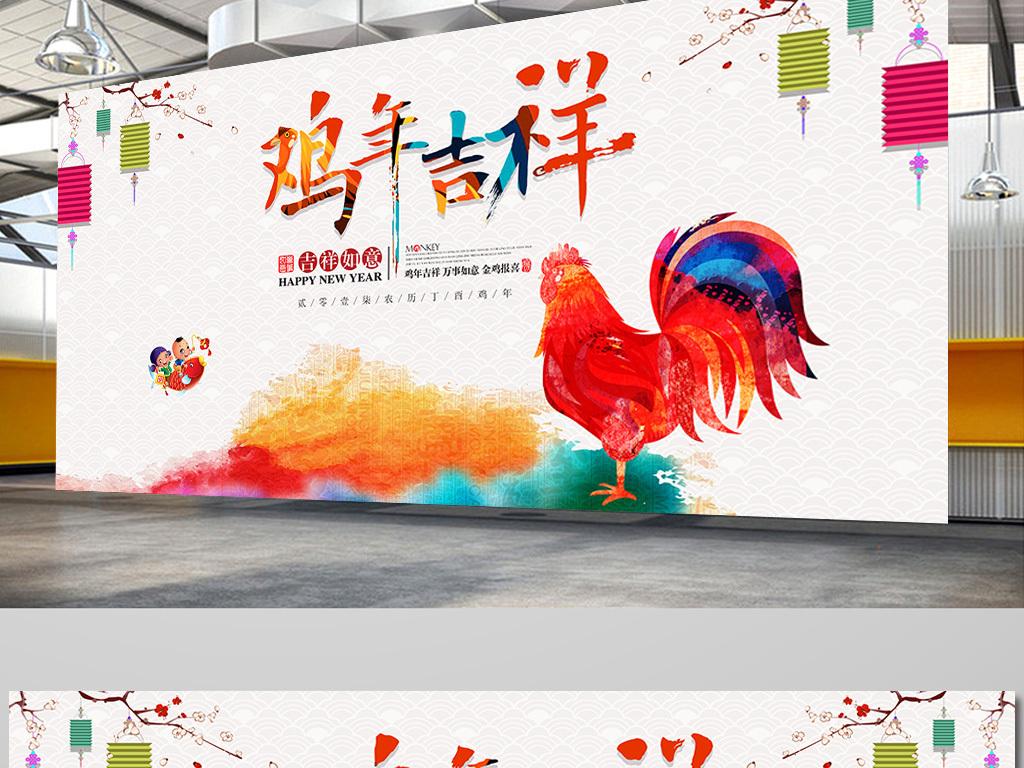海报模板海报素材运动会海报ps海报素材海报素材网
