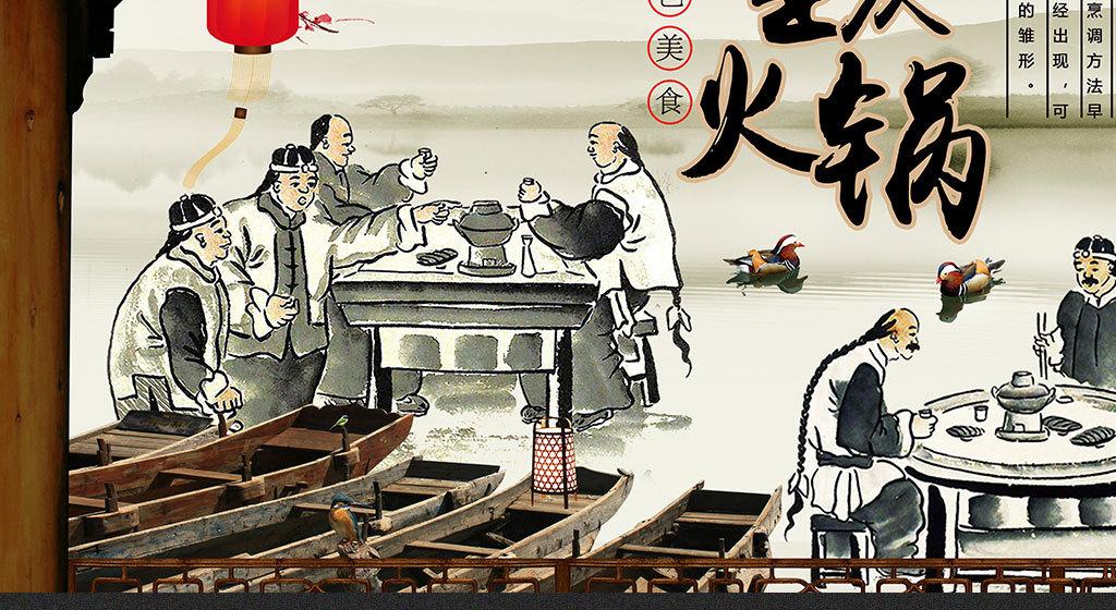 大厅形象墙背景墙壁画手绘老火锅店涮羊肉