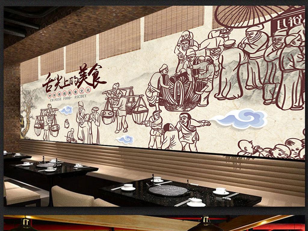 原创手绘舌尖美食餐厅背景墙图片