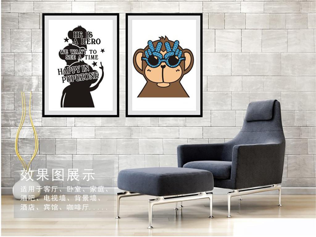 北欧风格手绘猴子无框装饰插画