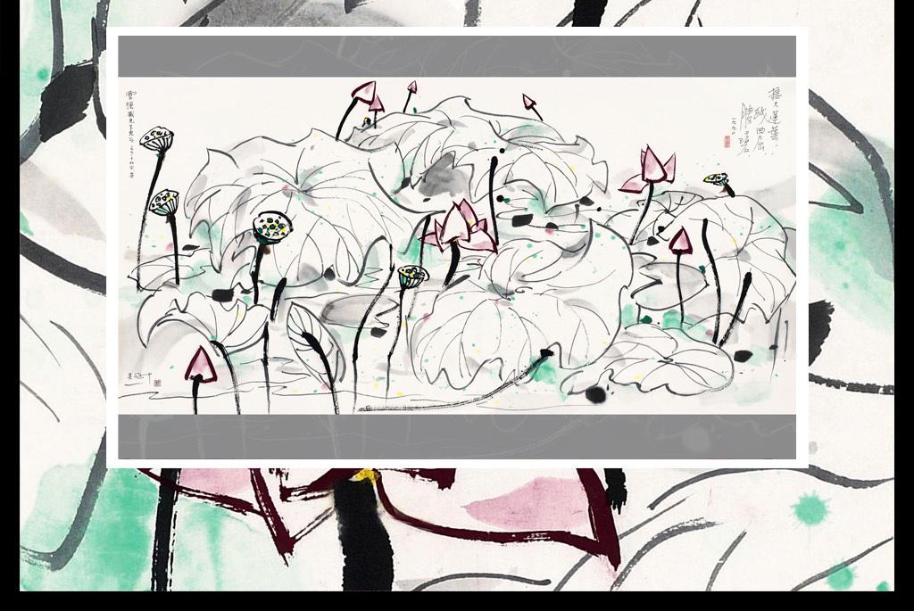 新中式抽象荷花意境手绘水墨背景墙装饰画